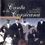Various Artists - Cantu a la Corsicana Vol. 1