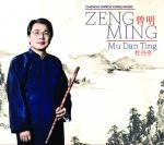 ZENG Ming - Mu Dan Ting