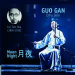 GUO GAN  - Moon Night