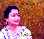BANDYOPADHYAY Sangeeta - Bhakti - The sound of the soul