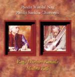 NAG Manilal & CHATTERJEE Sankha - Raga Darbari