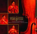 LALGUDI Vijayalakshmi   / Mala CHANDRASHEKAR / Jaishree JAIRAJ - Vadhya Sunadha Pravaham