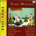 AAVV - Ras Rang Vol.2 - Evolution of thumri - Light Classical Vocal
