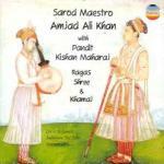 AMJAD ALI KHAN - sarod - Ragas Shri & Khamaj
