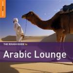 AAVV - Arabic Lounge (Special Edition)
