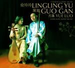 YU Lingling & GUO Gan - Yue Luo