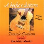 Daniele Giallara - A boghe e chiterra